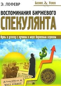 Книга акунина история российского государства